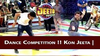 Dance Competition !! Kon Jeeta | Jeeto Pakistan