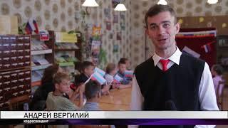 22 августа - День Государственного флага (сюжет Тагил ТВ)