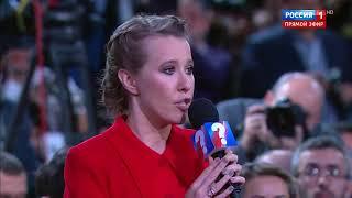 Путин размазал Собчак: Навальный - это как Саакашвили на Украине