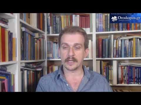 Έκλειψη Ηλίου στον Υδροχόο 15/2 και οι Αστρολογικές Προβλέψεις σε βίντεο