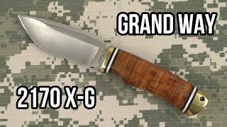 Grand Way 2170 XG - відео 1