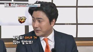 """일본팀 요리에 안정환 """"여자 분 냄새♡"""" 독사 김성주 번뜩?! 쿡가대표 5회"""