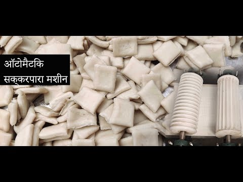 Sakkarpara Making Machine