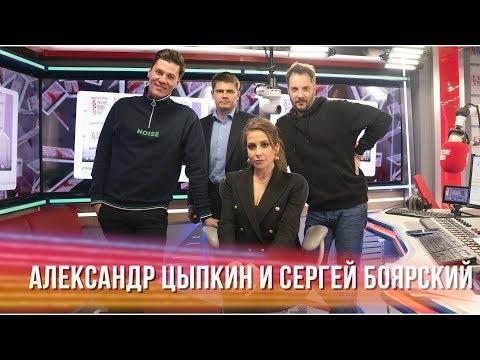Александр Цыпкин и Сергей Боярский в Вечернем шоу с Юлией Барановской