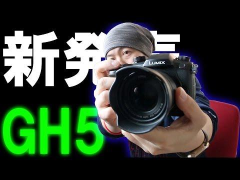 【カメラ】Panasonic「DC-GH5」が手元に来たので最初の感想お話しします!やっぱり楽しいカメラ!