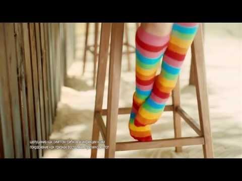 Kuko halamang-singaw sa isang bata ng 1 taon ng paggamot Komorowski