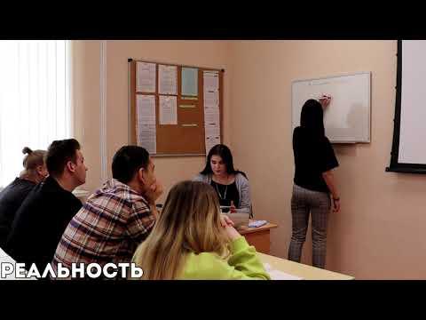 Ожидание иреальность: преподаватели Гуманитарно-правового колледжа глазами студентов