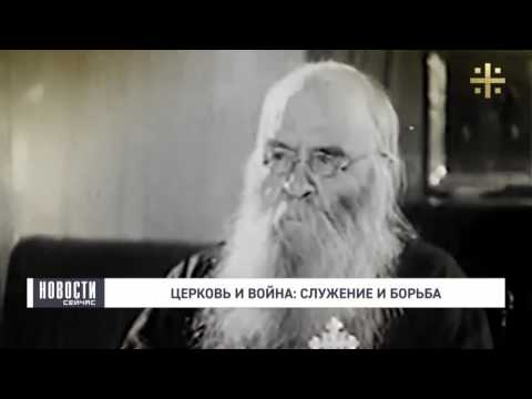 Церковь сибирских святых кемерово