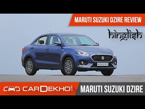 Maruti Suzuki Dzire 2017 Review in Hinglish