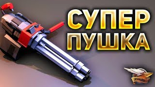 Deep Rock Galactic - Прокачиваем супер пушку для гнома Стрелка