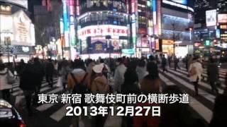 【東京】元旦の渋谷はビックリするほど人がいない!?