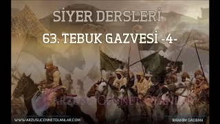 63. Tebuk Gazvesi  -4- ibrahim Gadban Hoca Siyer Dersleri