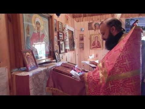 Божья матерь милостивая киккская молитва
