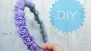 Венок для волос своими руками/ Как оплести ободок цветами из фома