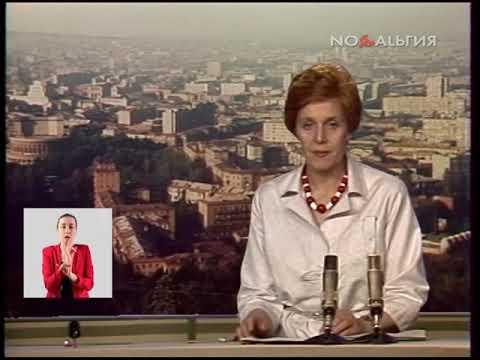 Нагорный Карабах; Ереван; Заседание Президиума Верховного Совета СССР в Кремле 18.07.1988