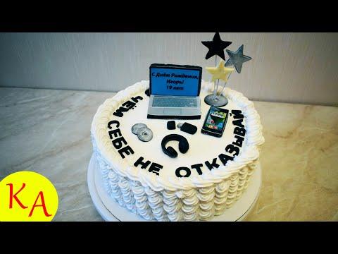 Идея торта с ноутбуком