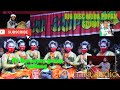 Download Lagu pj baranyay group 2020 naik sinden Mp3 Free