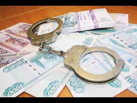 УК РФ, статья 88, Виды наказаний, назначаемых несовершеннолетним, Уголовный Кодекс ФЗ №63