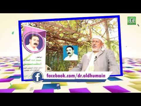 علاج عشبي لمرض تسوس العظام ـ محمد حسن علي الشريف ـ إثبات فائدة العلاج