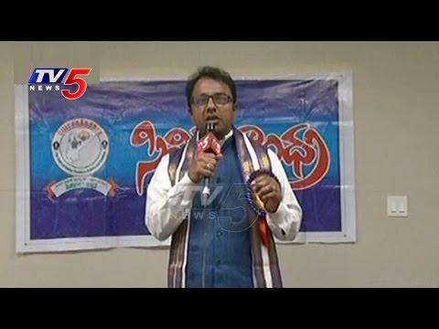 SIliconAndhra Durmukhi Nama Ugadi Celebrations and University of SiliconAndhra approval