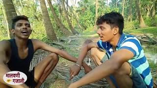 #गावातल्या खाडीतले माशे🐠🦀🦐#MalvaniGajali