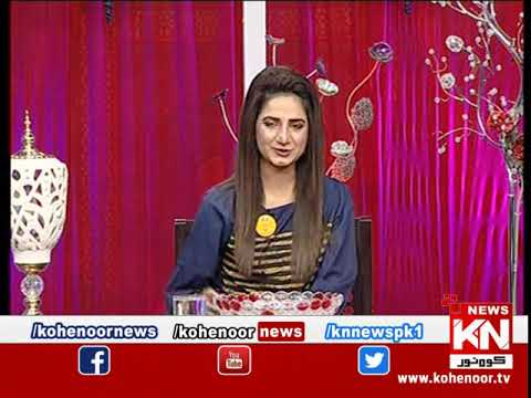 Good Morning 11 February 2020 | Kohenoor News Pakistan