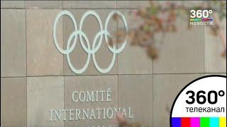 Олимпиада-2018: Закрытие под своим флагом