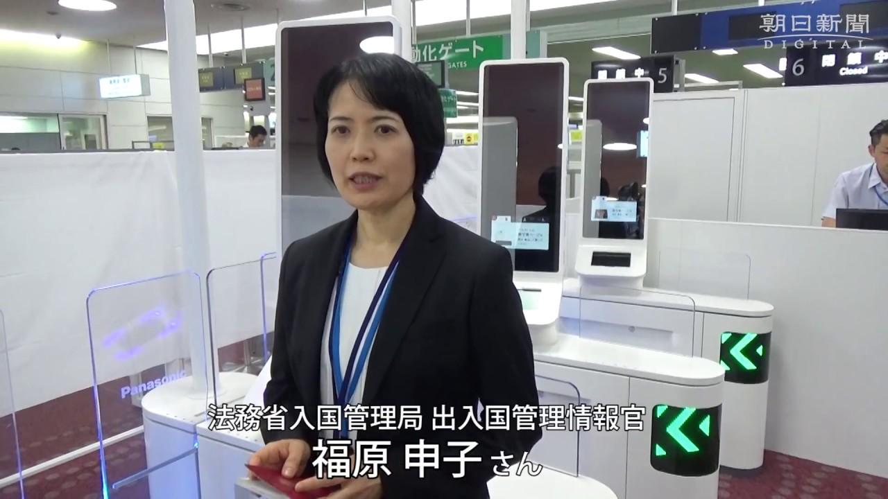 10秒過關 日本出境新科技!全國7機場新增 外籍人士出境專用 臉部認證閘門