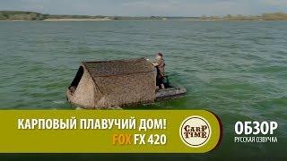 Надувная платформа для рыбалки площадью 25 м2 от raptor boats