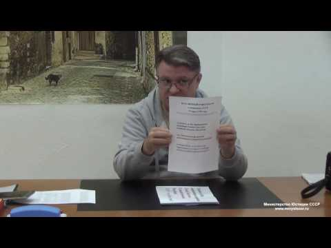 Секреты референдума 1991 года Рыжов В. С.