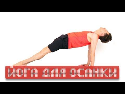 Упражнения для позвоночника для профилактики искривления