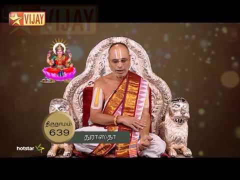 Lakshmi-Sahasaranaamam-06-27-16