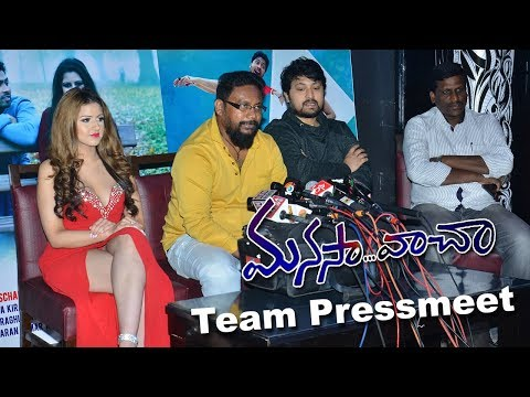 manasa-vaacha-movie-team-pressmeet