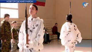 Для воспитанников школы-интерната в поселке Подберезье провели игру «Испытай себя»