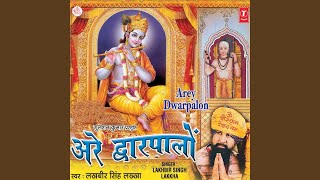 Aarti And Ardaas - YouTube