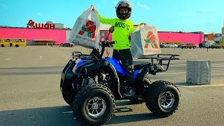 Baby Biker Den ride on Quad bike in supermarket! Unboxing and Assembling toys cars for kids