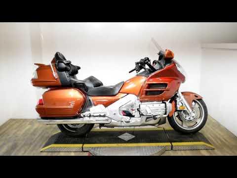 2007 Honda Honda GL 1800HPNM Goldwing in Wauconda, Illinois - Video 1