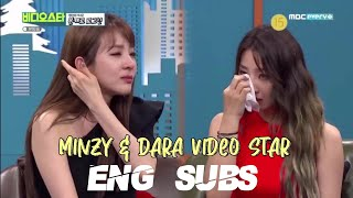(Eng Sub) Dara and Minzy Video Star