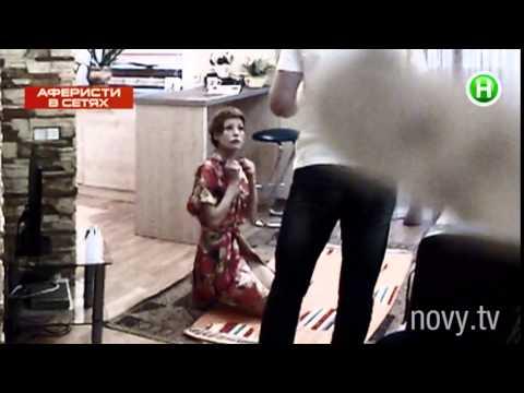"""Афера под предлогом массажа.  - программа """"Нового канала"""" Аферисты в сетях 2015"""