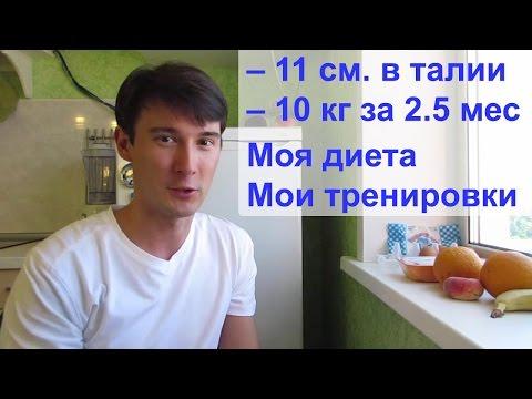 Как похудения живота 12 лет