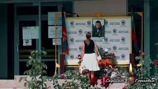 Акция памяти по погибшему «Бате» в Горловке