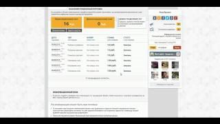500 РУБЛЕЙ за регистрацию Sber CAPITAL Новый проект