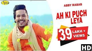 Abby Rabab Ll Ah Ki Puch Leya Ll  Bebe Bapu Anand Music II New Punjabi Song 2017