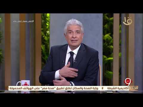 فيديو- قصيدة من وائل جسار عن إنفجار مرفأ بيروت