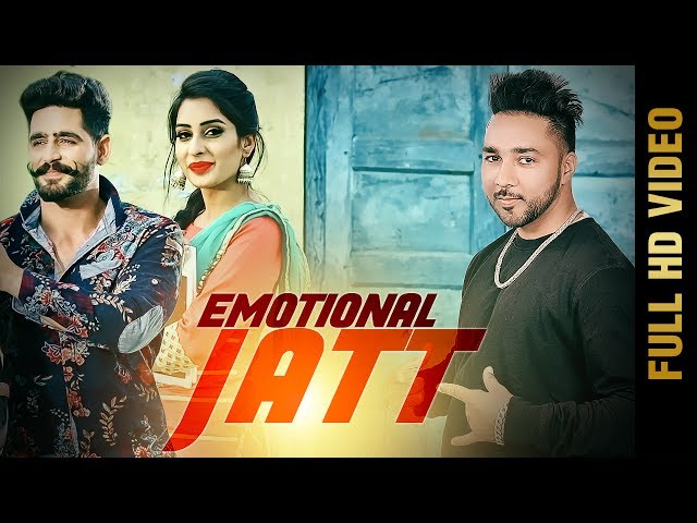 EMOTIONAL JATT Full Video Song HD | DALJIT GONI | Latest Punjabi Songs 2017