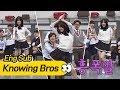 [댄스 타임] 왕년에 걸그룹이었던 한선화(Han Sun Hwa)! 끼 大 방출↗↗ 아는 형님(Knowing bros) 95회