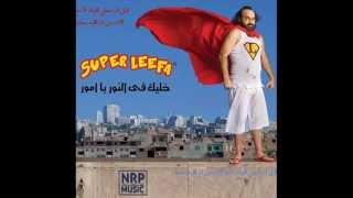 اغاني طرب MP3 Taxi 2 ابو الليف تاكسي 2 تحميل MP3