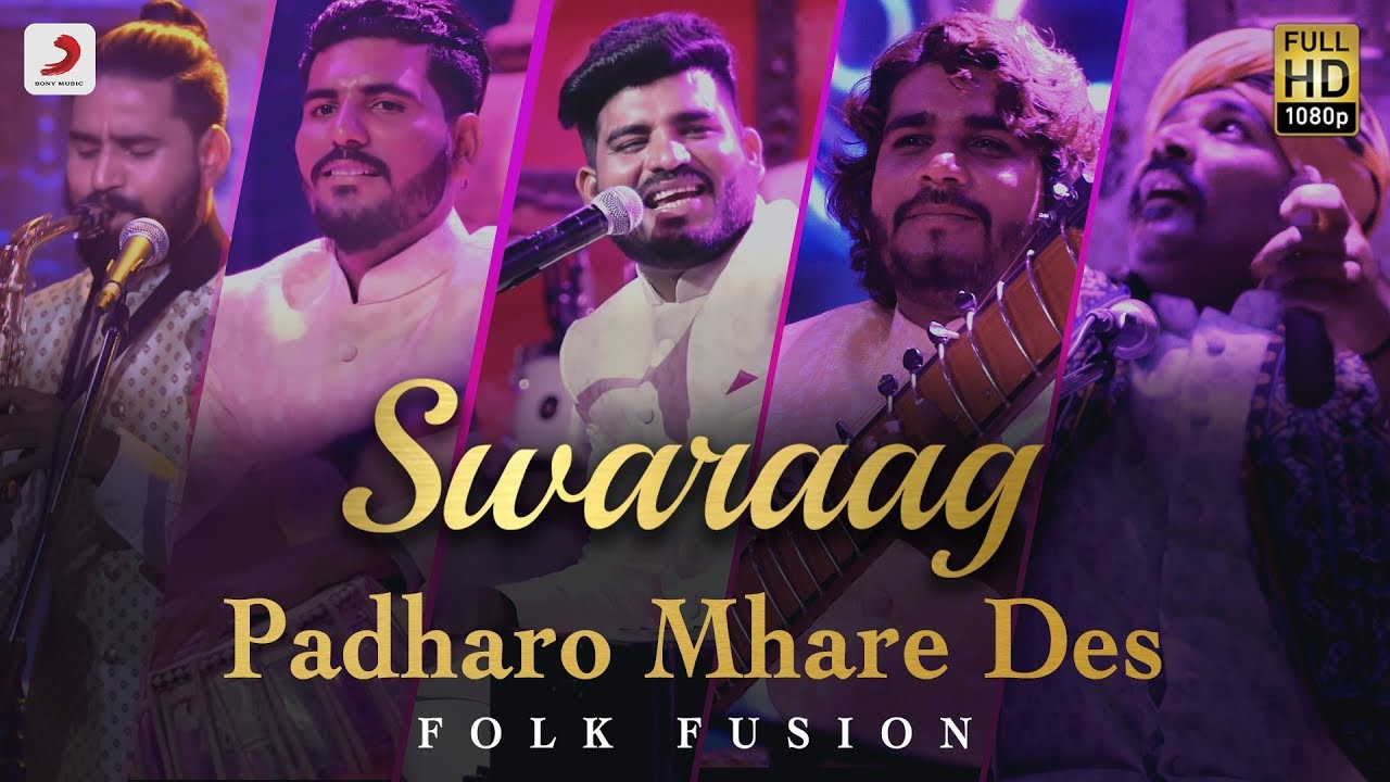 Padharo Mhare Des (पधारो म्हारे देश) - Swaraag | Folk-Fusion - A Lyrics
