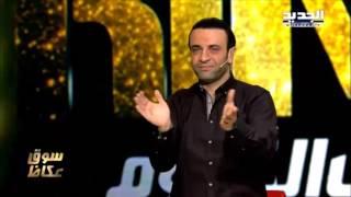 The ring - حرب النجوم - احمد دوغان - راجع يتعمر راجع لبنان