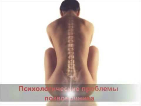 Мельгама при боли в спине